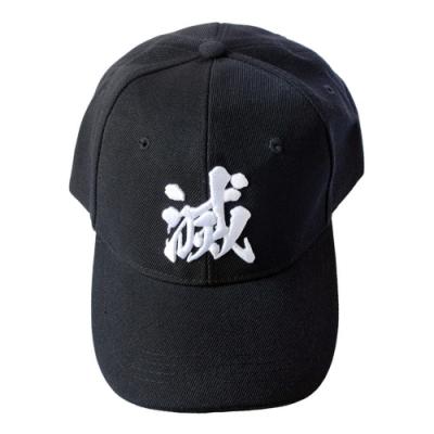 日本REDSPYCE鬼退治鬼滅之刃棒球帽RS-L1163鬼殺隊滅字鴨舌帽(魔鬼氈調節頭圍大小)鬼滅の刃防曬帽遮陽帽防寒帽子