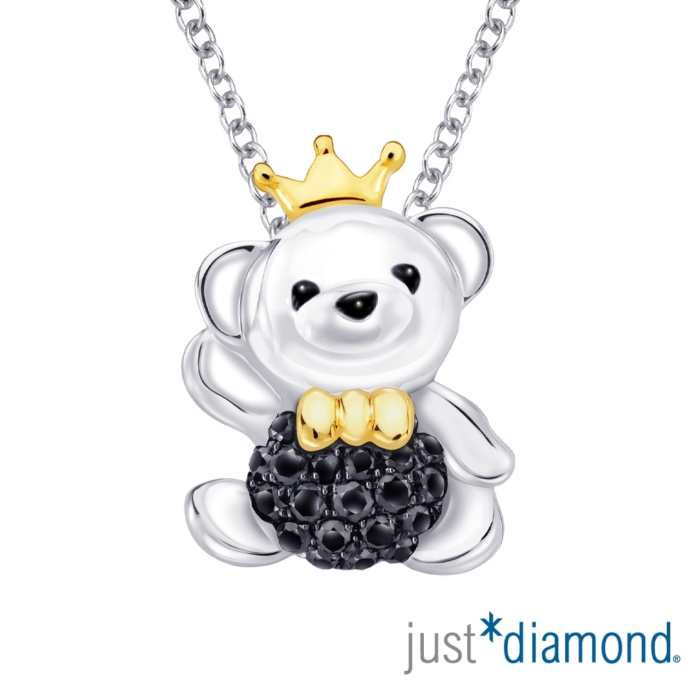 Just Diamond 夢幻小熊系列 18K雙色金鑽石墜子-小熊王子