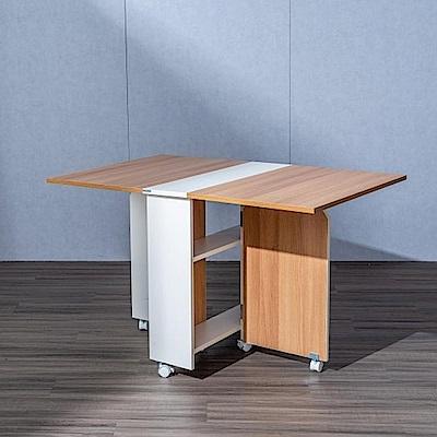 hoi! DIY簡易伸縮可移動折疊餐桌1.2米wt043-8 (H014207123)