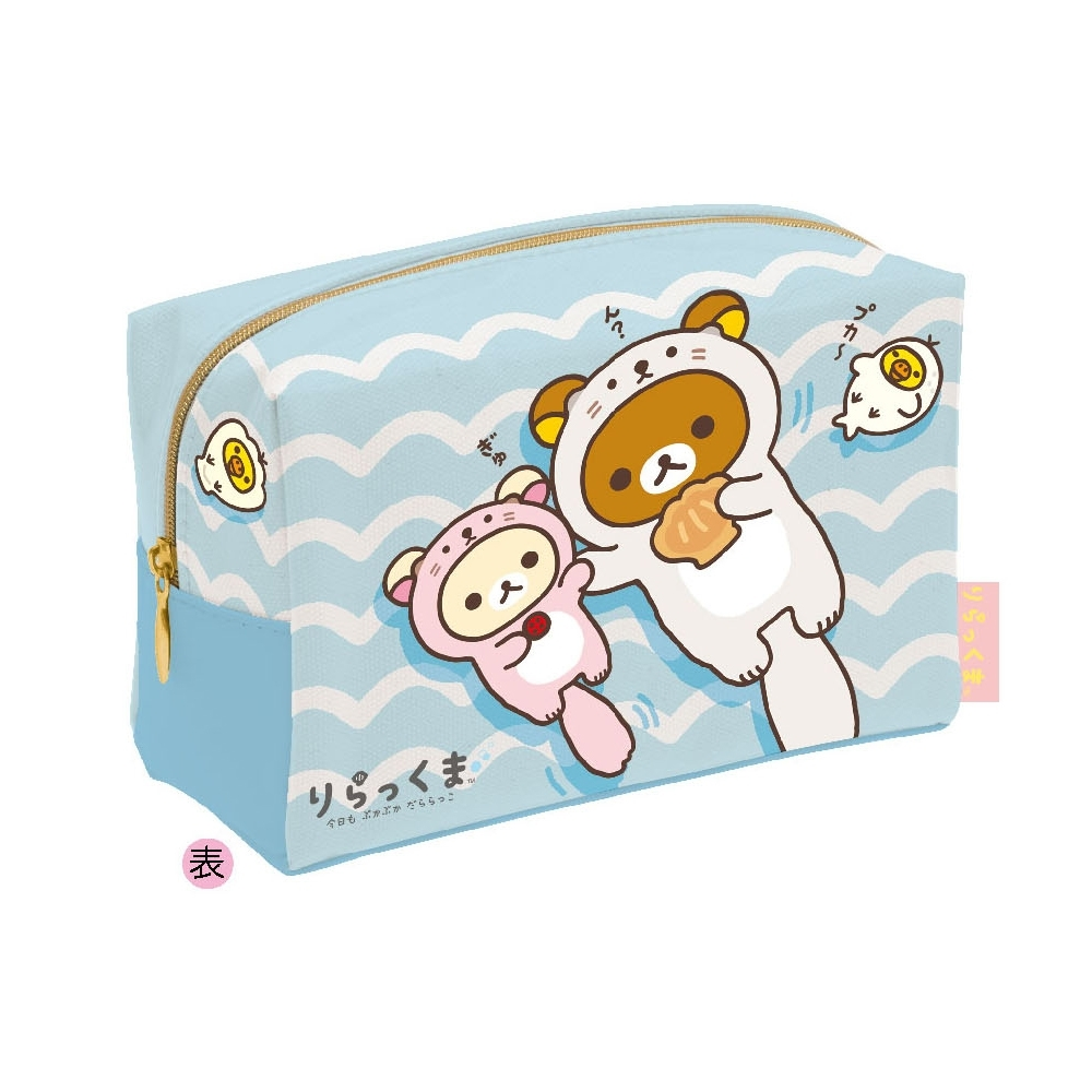 拉拉熊你好海獺系列防水化妝包San-X