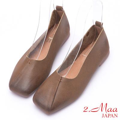 2.Maa 復古設計牛皮深口方頭包鞋 - 卡其