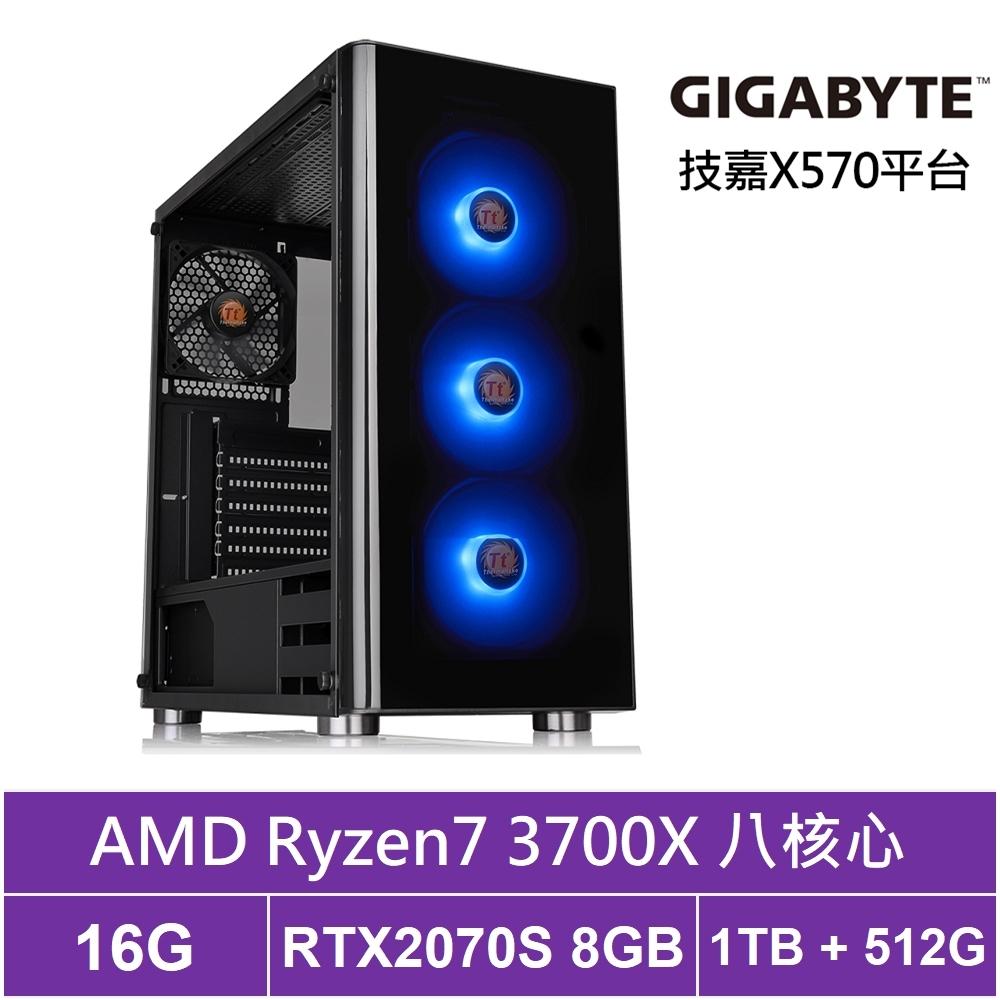 技嘉X570平台[太陰帝王]R7八核RTX2070S獨顯電玩機