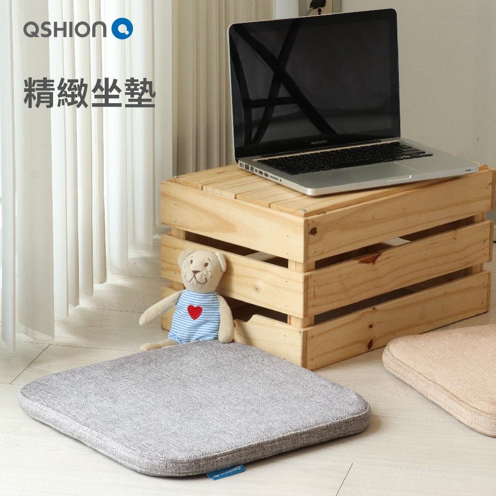 QSHION 精緻坐墊W40xL40xH3CM(100%台灣製造 久坐不悶熱)