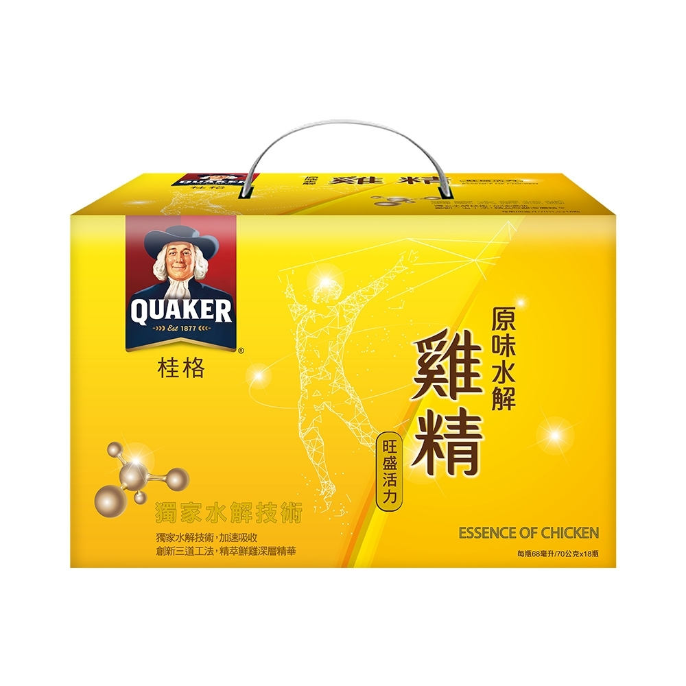 桂格原味水解雞精68ml×18入