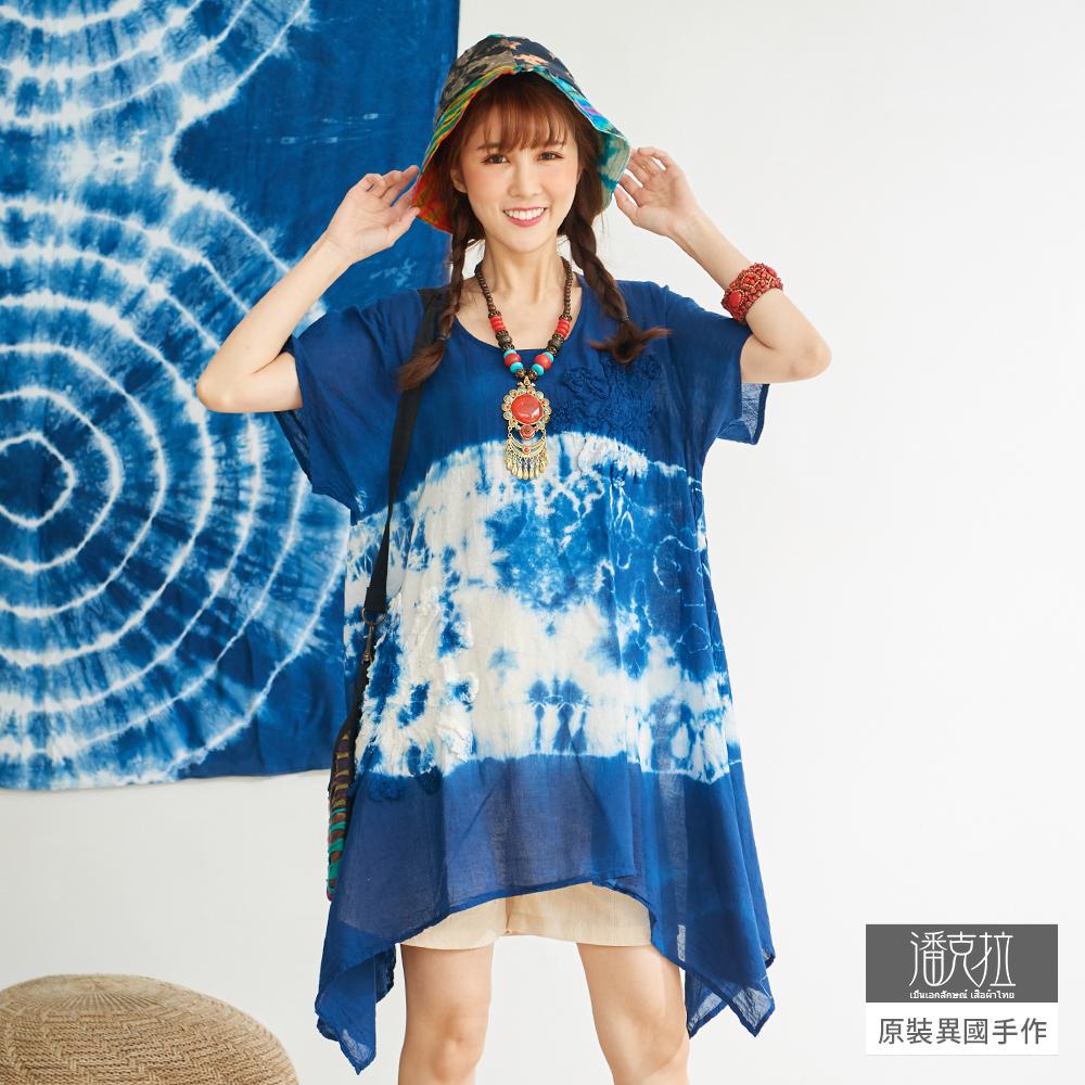 潘克拉 藍染立體花A字傘襬長上衣-藍色