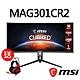 msi微星 Optix MAG301CR2 30吋 曲面電競螢幕(送DS501電競耳機) product thumbnail 1