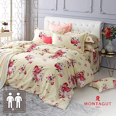 MONTAGUT -華貴牡丹園-200織紗精梳棉-鋪棉床罩組(黃-雙人)