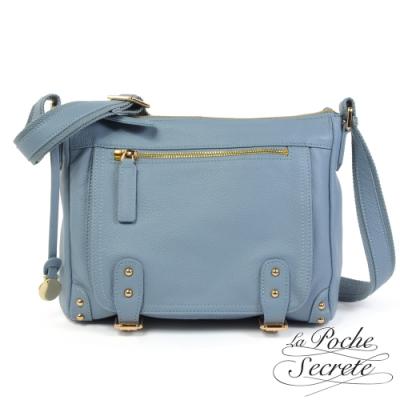 La Poche Secrete 簡約經典Leather學院包-寧靜藍