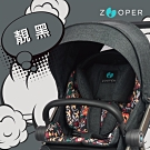 【Zooper】Jazz2 時尚全能小戰車可平躺可登機秒收推車-靚黑