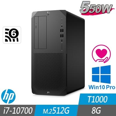 HP Z1 G6 Tower 工作站 i7-10700/8G/M.2-512GB/T1000/W10P
