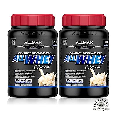 加拿大ALLMAX奧美仕ALLWHEY CLASSIC經典乳清蛋白香草口味2瓶(907公克