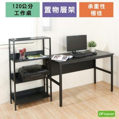 DFhouse頂楓120公分電腦桌+萊斯特書架-黑橡色  120*60*76