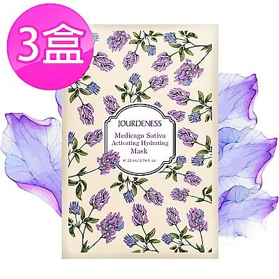 佐登妮絲 紫花苜蓿活妍保濕面膜(22mlx5片/盒)X3盒