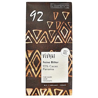 Vivani 有機92%黑巧克力片(80g)