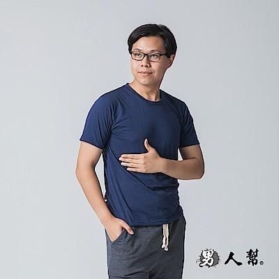 男人幫快速吸濕排汗衫百搭素面排汗T恤(T1559)