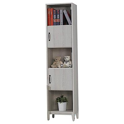 綠活居 華納時尚1.4尺木紋二門書櫃/收納櫃-42x39x183cm-免組