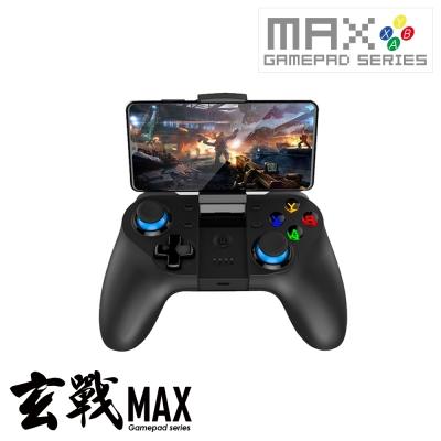 SUNYES玄戰MAX 支援灌籃高手/跑跑卡丁車RUSH/絕地求生M/劍靈/劍俠情緣