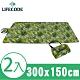 LIFECODE 棕櫚葉絨布防水可拼接野餐墊300x150cm(2入) product thumbnail 1