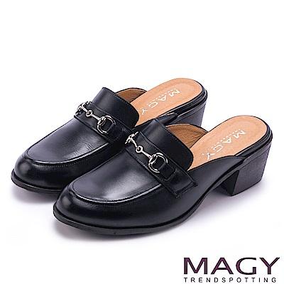 MAGY 優雅時髦 質感牛皮中跟穆勒鞋-黑色