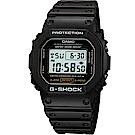 G-SHOCK 經典系列方形運動錶(DW-5600E-1)42.8mm