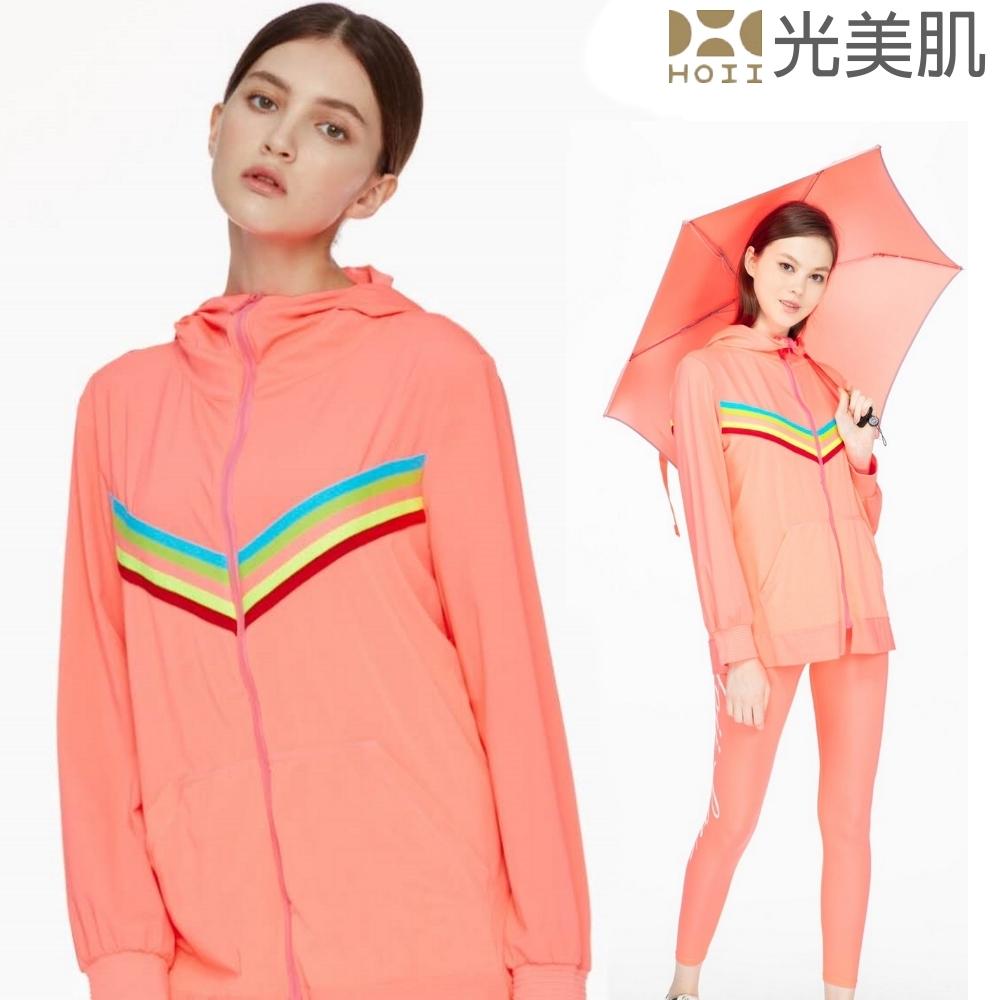 HOII光美肌-HOII后益先進光學布-機能美膚光能防曬彩虹線條透氣連帽T外套HO58-紅光-MIT台灣製-預購