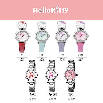 [時時樂限定]HELLO KITTYx美樂蒂俏皮手錶-七款任選/27mm