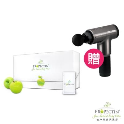 【ProPectin 柏沛樂】蘋果果膠30入盒裝(贈 米塔極速震動筋膜槍)