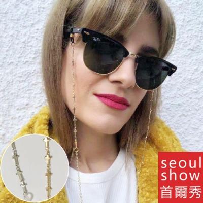 seoul show首爾秀 十字造型口罩掛繩鍊眼鏡鍊老花眼鏡防丟鍊