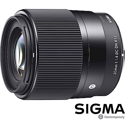 SIGMA 30mm F1.4 DC DN (公司貨) 微單眼專用鏡頭