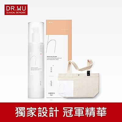 DR.WU 玻尿酸保濕精華液101ML-加贈聶永真設計經典帆布提袋