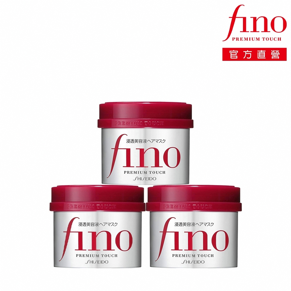 FINO 高效滲透護髮膜 230G X3入