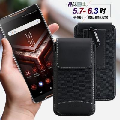City 品味爵士 iPhone 12 Mini / iPhone 12 / iPhone 12 Pro 6.1吋 手機用腰掛腰包皮套-送扣環 通用手機腰掛腰包 皮帶掛腰包