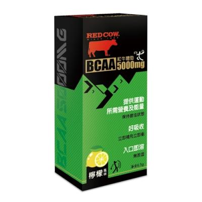 【紅牛】聰勁BCAA -5000mg (檸檬口味) 6.5gX4包 / 盒