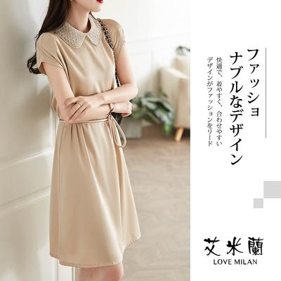 艾米蘭-韓版氣質款大翻領腰綁帶造型洋裝-3色(M-XL)