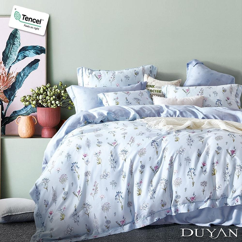 DUYAN竹漾-100%頂級萊塞爾天絲-雙人加大床包被套四件組-花祈光微