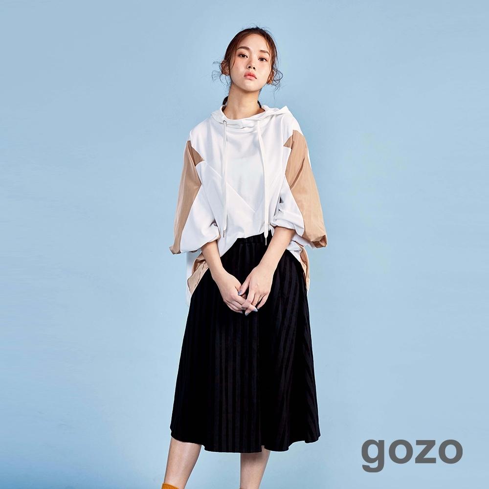 gozo 絨布條紋百搭傘裙(二色)