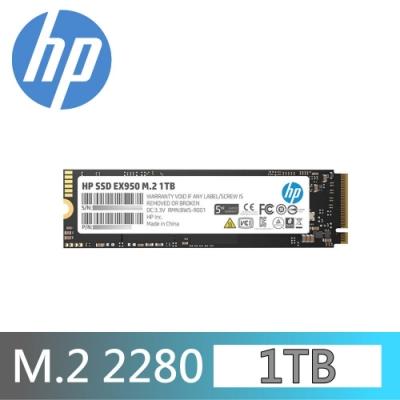 HP 惠普 EX950 1TB M.2 2280 PCIe Gen 3 x4 SSD 固態硬碟