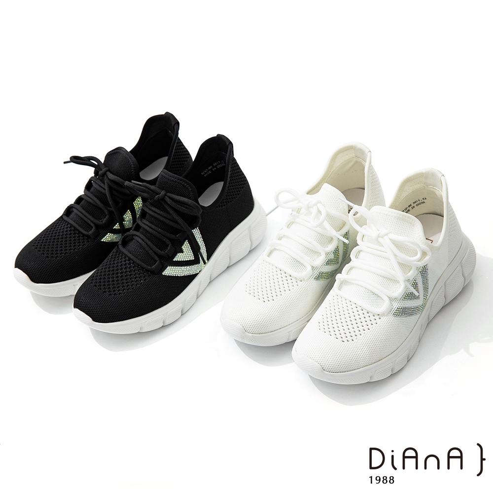 DIANA 4.5cm 超輕量橡膠彈性針織厚底休閒布鞋-樂活時尚-白