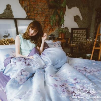 夢之語 頂級天絲床包枕套三件組(愛如潮水)雙人