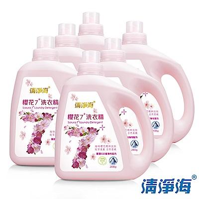 清淨海 櫻花7+系列洗衣精 2000g(箱購6入組)