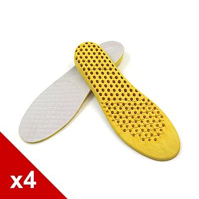 糊塗鞋匠 優質鞋材 B39 彈性EVA3cm增高墊 4雙
