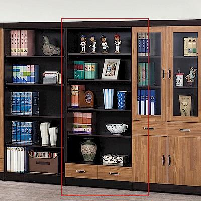 H&D 積層木下抽開放書櫥