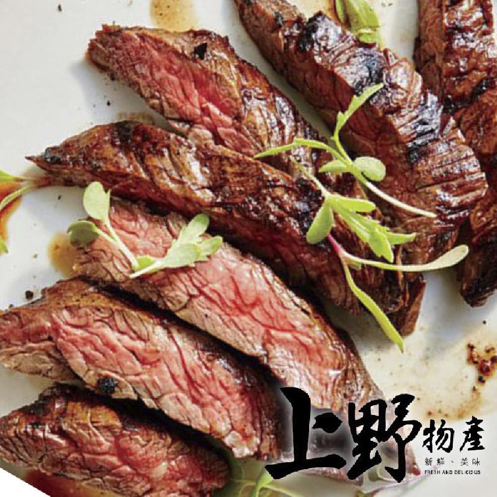 【上野物產】紐西蘭PS鮮切霜降雪花牛排 x19片(100g土10%/片)