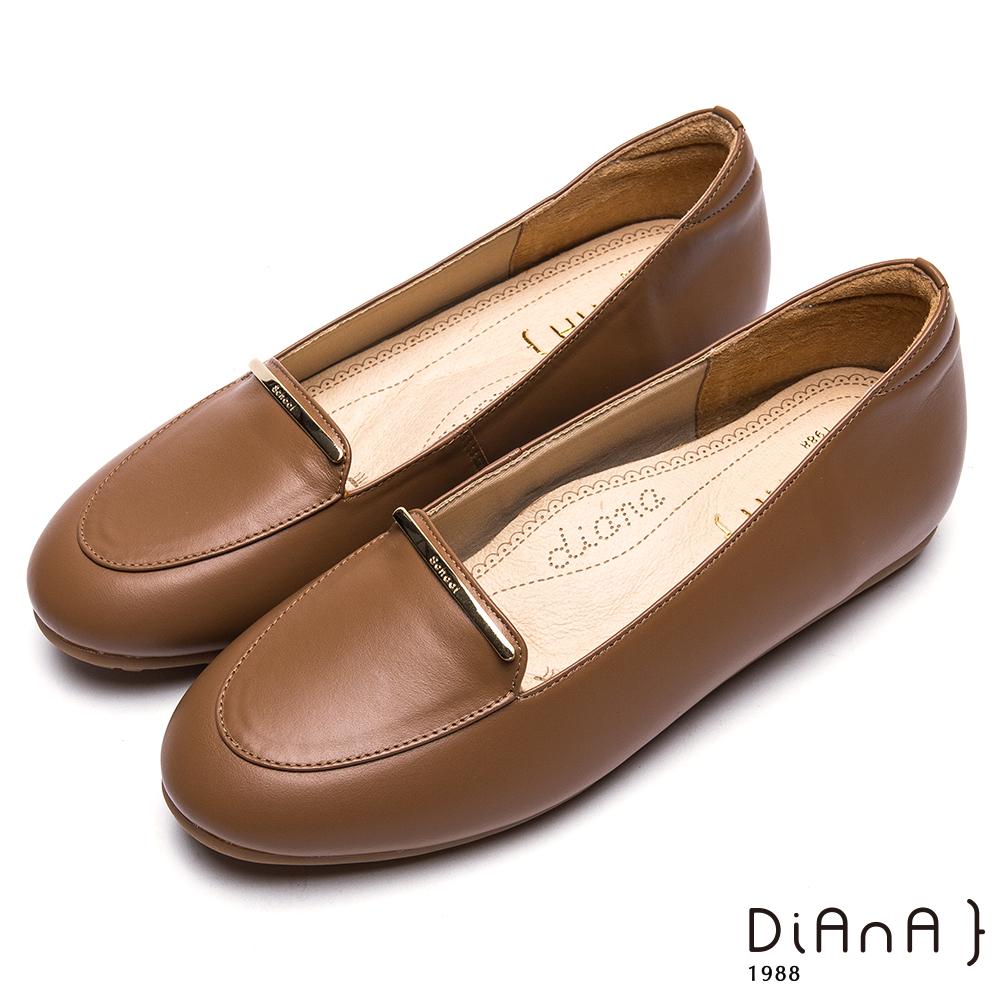 DIANA 漫步雲端厚切焦糖美人-時尚簡約真皮平底樂福鞋-棕