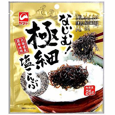 yamato 極細鹽昆布(25g)
