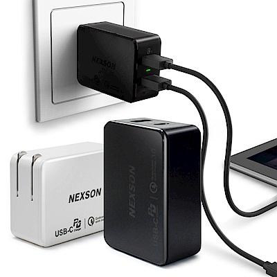 通海Nexson 動態雙快速充電器PD3.0真閃充+QC3.0快充