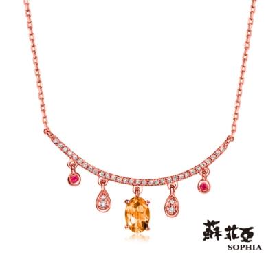 蘇菲亞 SOPHIA - 秋風大地橘14K剛玉套鍊