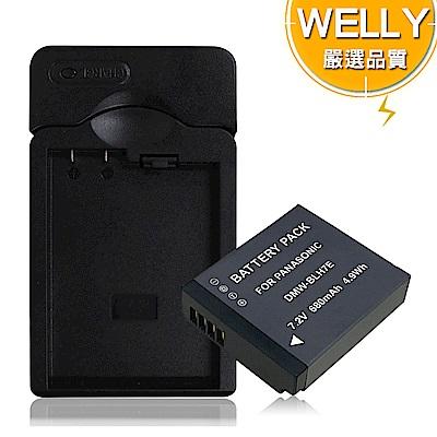 WELLY Panasonic DMW-BLH7 / BLH7 認證版 防爆相機電池充電組