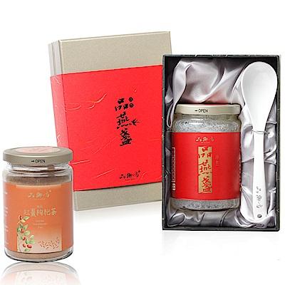 品御方 燕窩禮盒-養生經典組(品燕盞350g+極品紅棗枸杞茶200g)