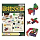 日本People-低年級益智磁性積木(小學1、2年級)(STEAM教育玩具) product thumbnail 1